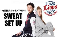 埼玉西武ライオンズスウェットセットアップ