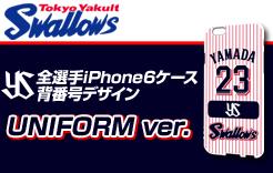 東京ヤクルトスワローズアイフォン6ケース